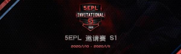5EPL邀请赛代表队伍名单公布 小鬼领衔出战
