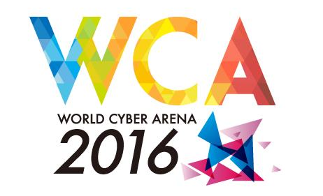 WCA 2016 EU Main Qualifier