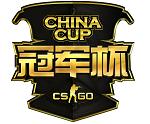 CHINA CUP 冠军杯