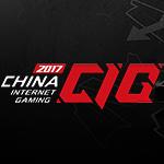 中国电子竞技大会