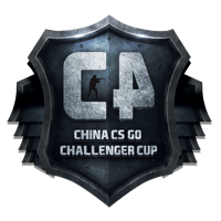 中国CSGO挑战者杯预选赛