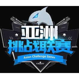 斗鱼亚洲挑战赛 #1