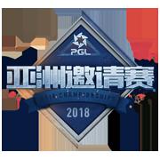 PGLCSGO亚洲邀请赛