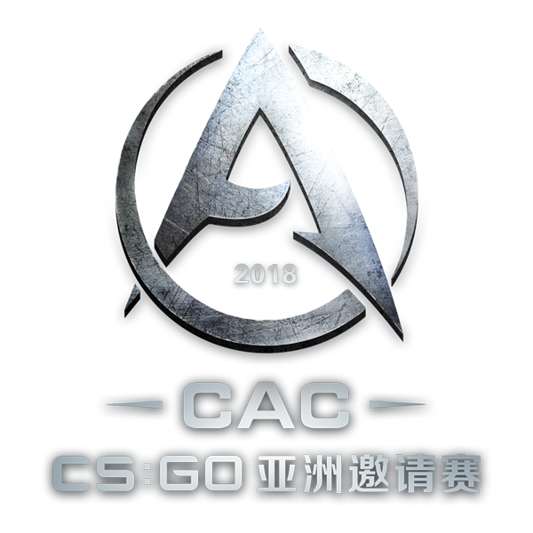 CS:GO 2018 亚洲邀请赛