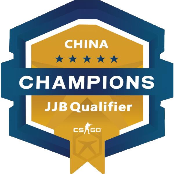 JJB欧洲冠军杯中国区预选赛