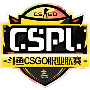 CSPL-斗鱼CSGO职业联赛