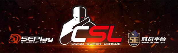 CSL2016线下总决赛